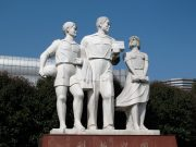 High school statues